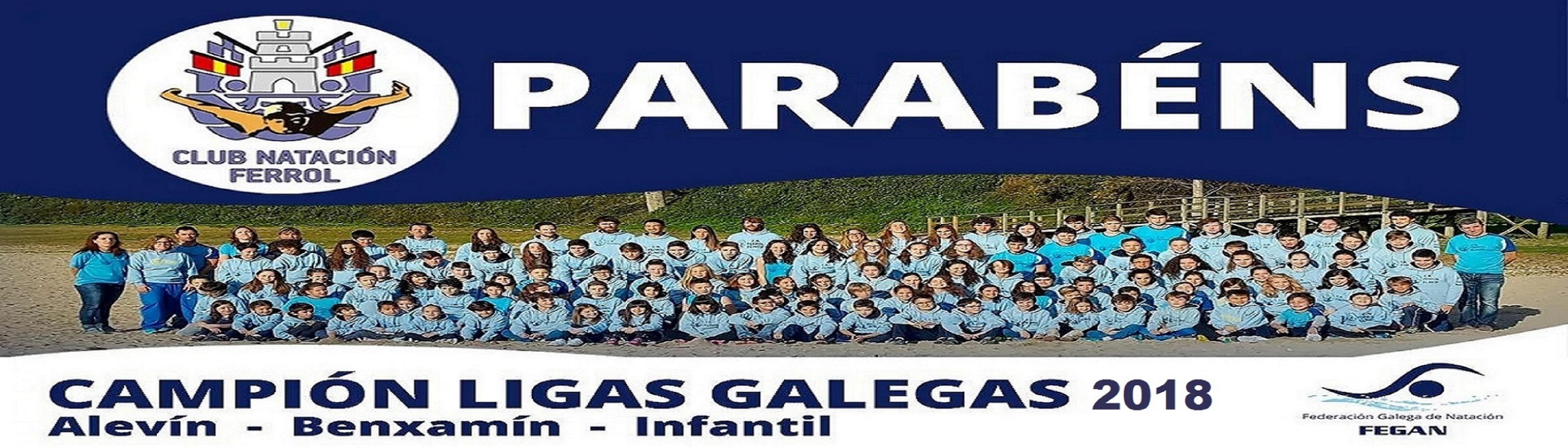 Club Natación Ferrol